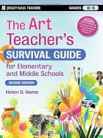 Art Teachers Survival Guide