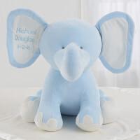 Embroidered Jumbo Plush Baby Elephant - Blue