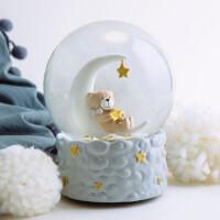 Goodnight Baby Bear Snowglobe